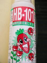 HB-101.JPG