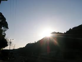 hatuhinode2.JPG