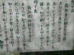 tatehuda2.JPG