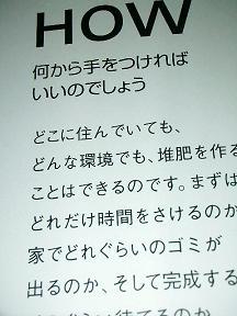 tutitotaihi3.JPG